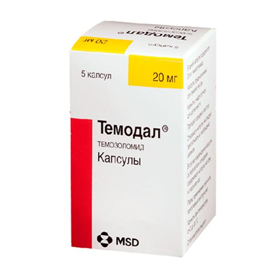 Темодал 20 мг (Темозоломид) - купить в Москве