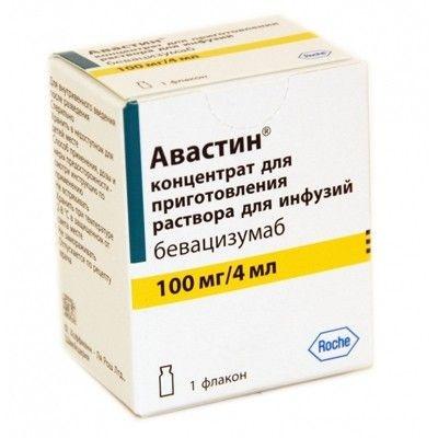 Авастин (Бевацизумаб) - купить в Москве