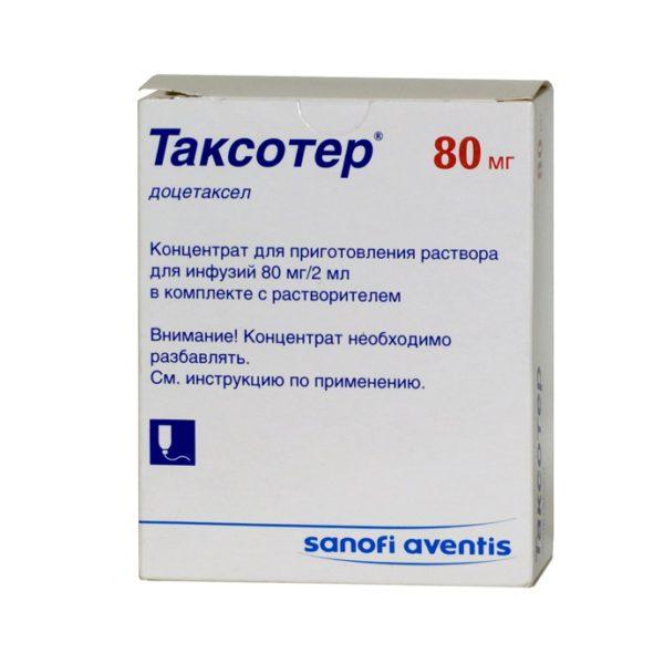 Таксотер (Доцетаксел) - купить в Москве